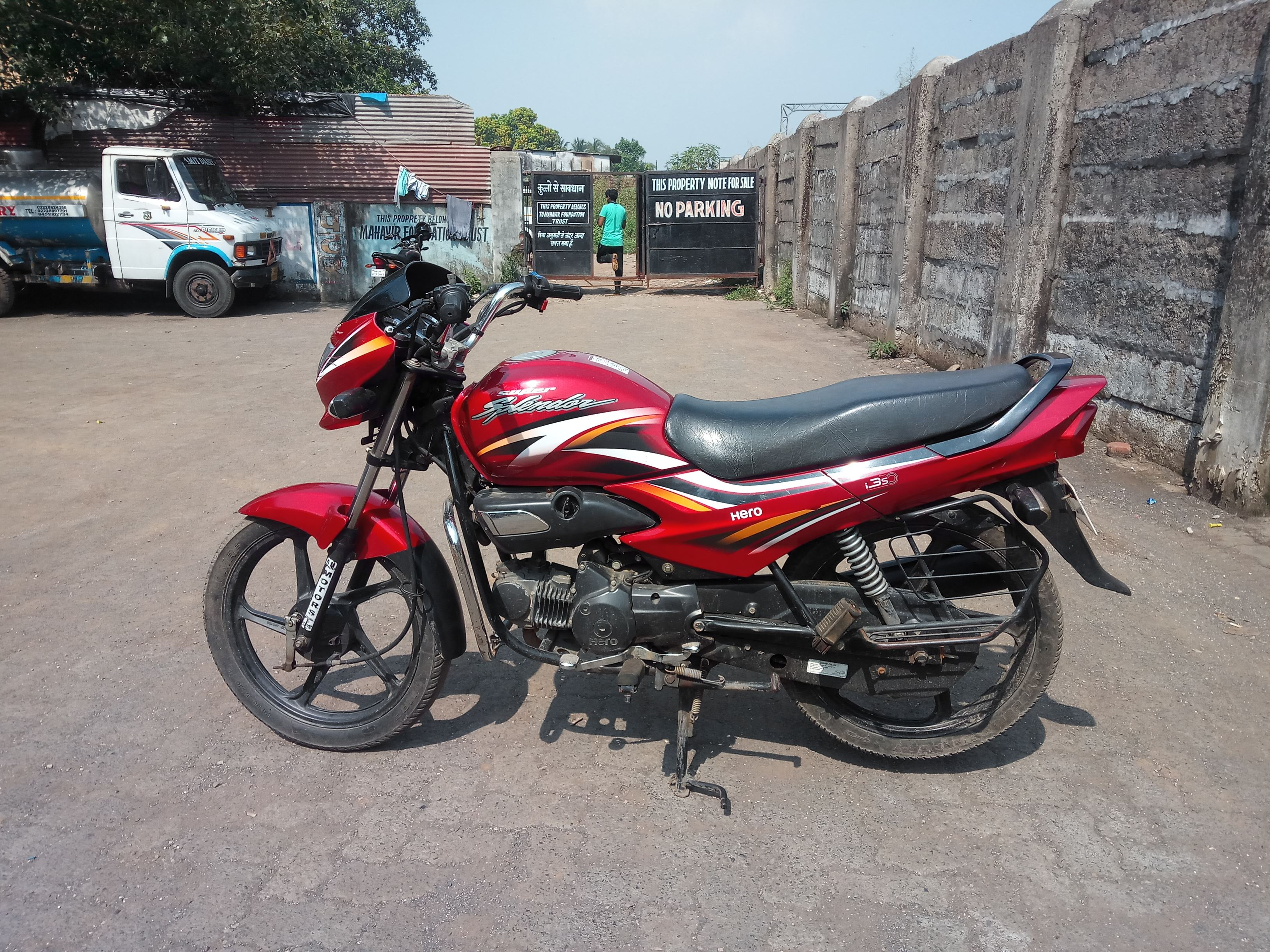 2017 Used Hero Super Splendor STANDARD