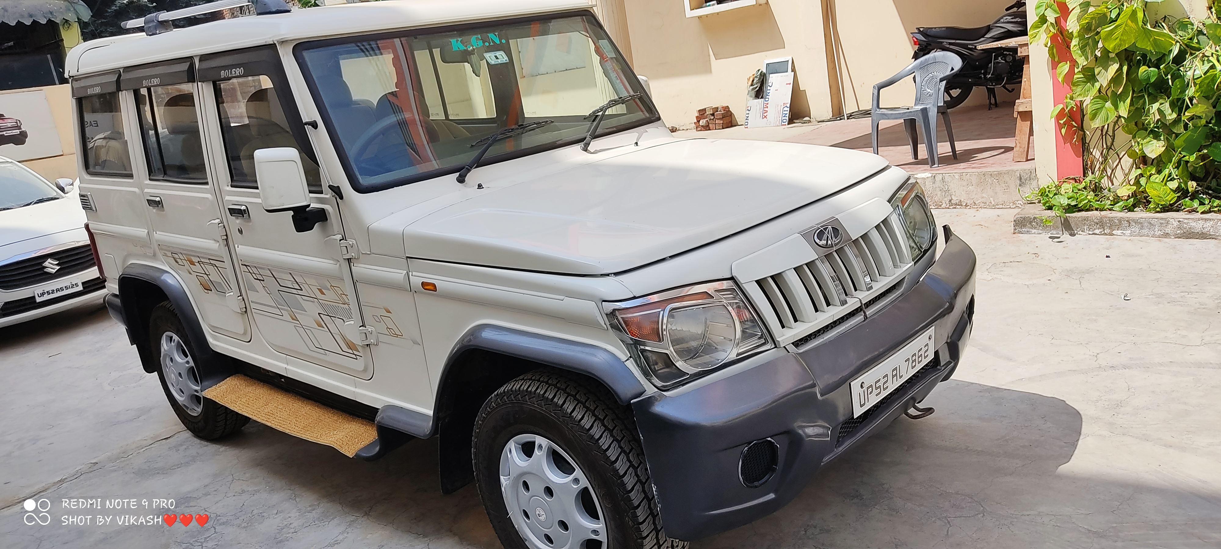 2016 Used Mahindra Bolero SLX BS IV