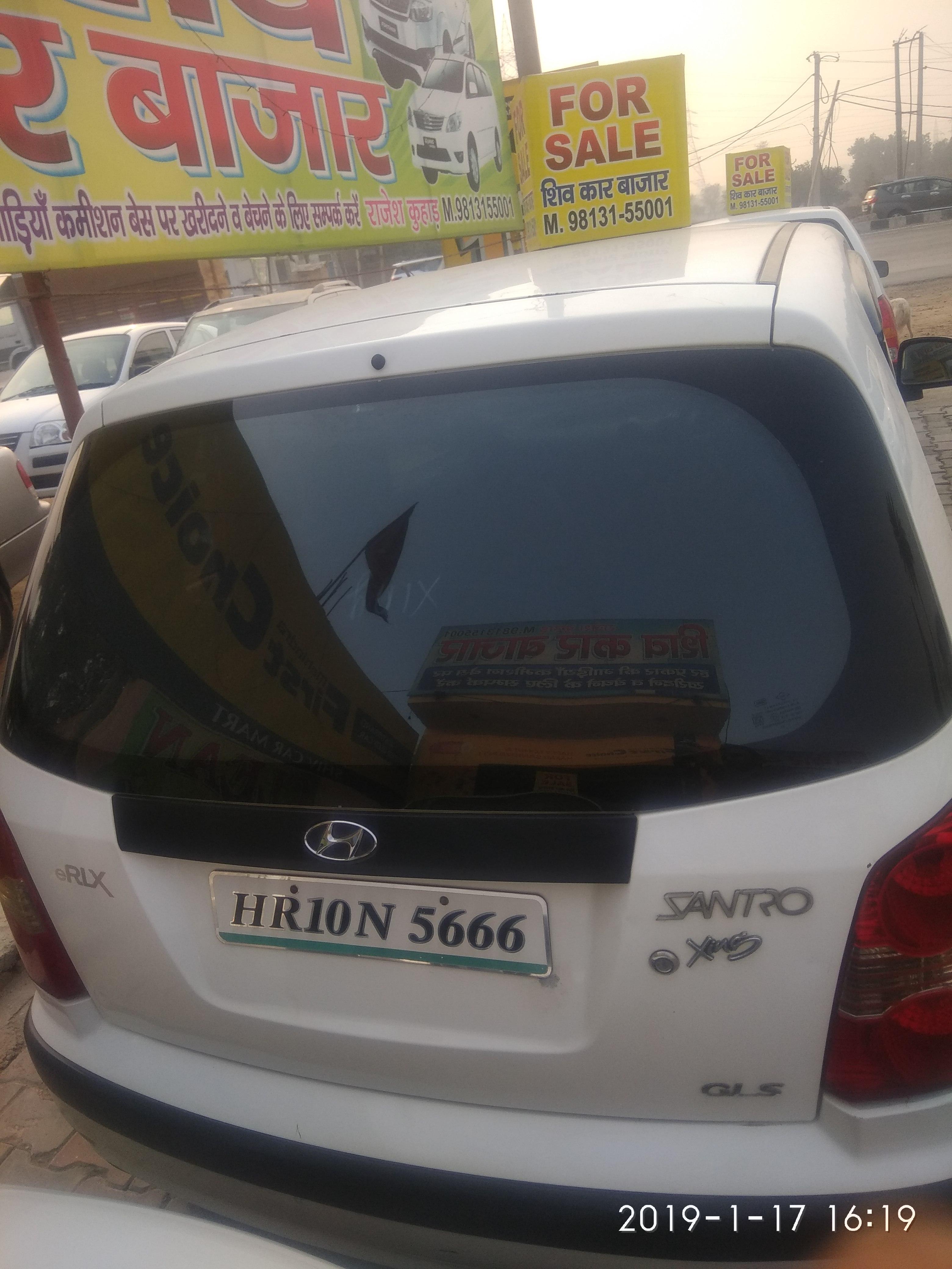 2009 Used Hyundai Santro Xing GLS
