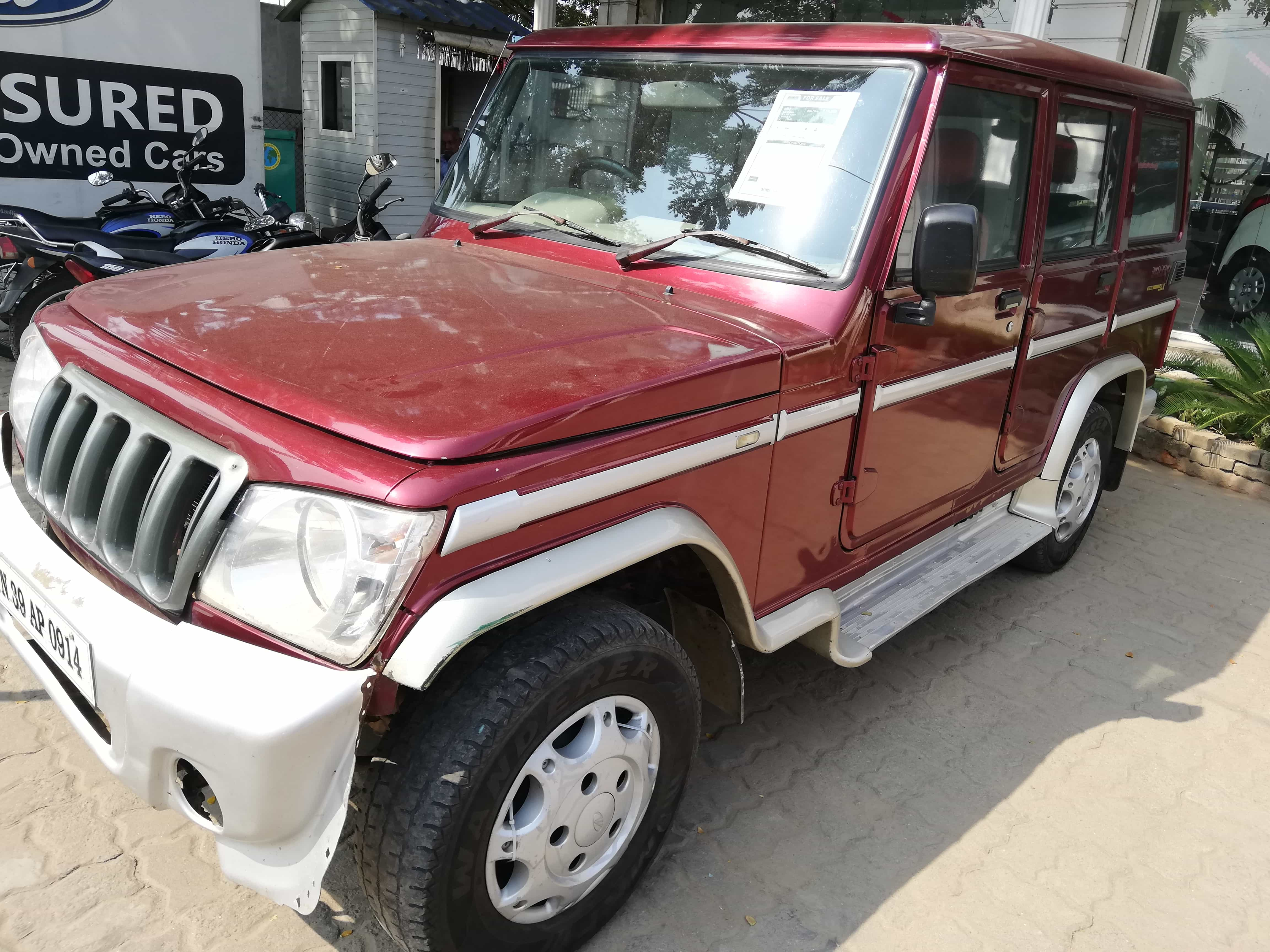 Buy Used Cars Coimbatore