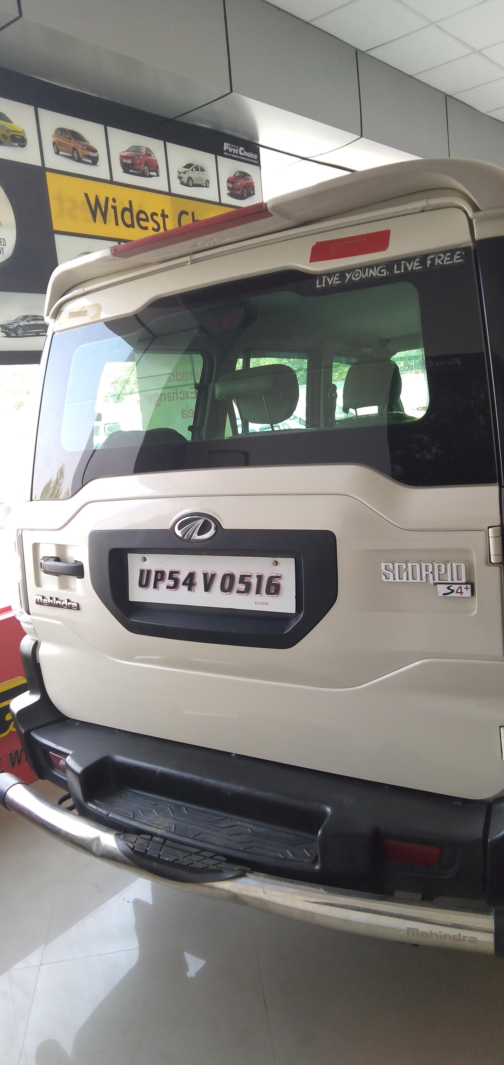 2015 Used Mahindra Scorpio S4